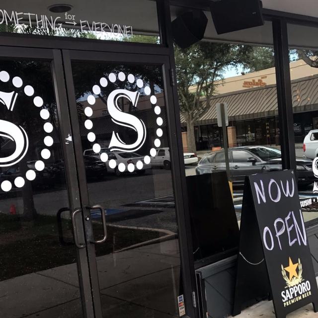 S Bar - now open
